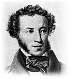 краткая биография пушкина для детей
